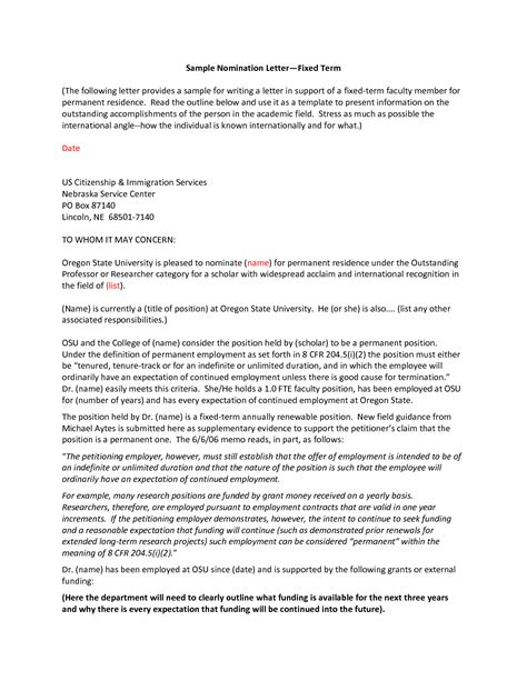 Award Letter Draft Letter Of Recommendation For Award Letter Idea 2018