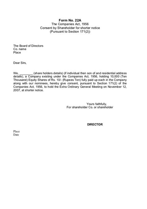 agm report sle appointment letter format tamil 28 images tamil letter