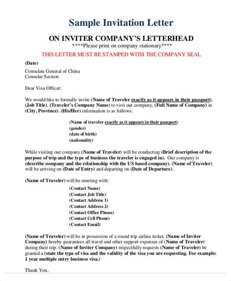 Business Visa Letter Of Invitation Sle business meeting invitation letter sle style by