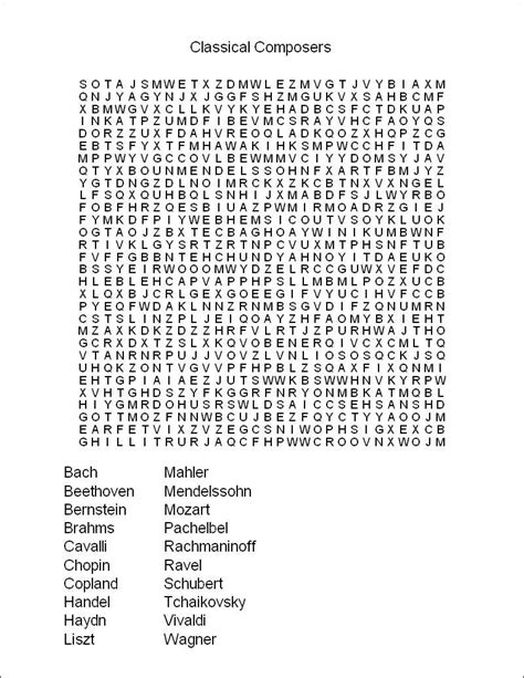 printable word search adults share