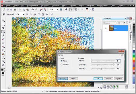 corel draw x6 keygen core only coreldraw graphic suite x6 keygen only autos post