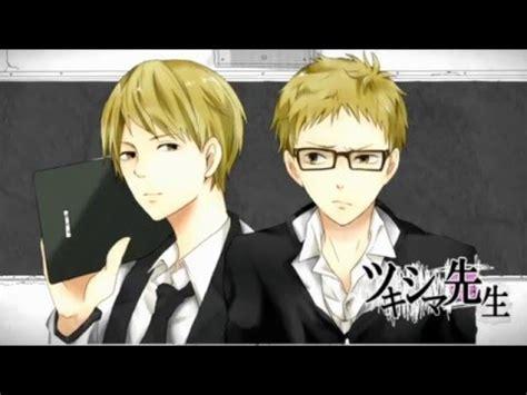 【amatsuki & rumdarjun】haikyuu!! inokori sensei【vostfr