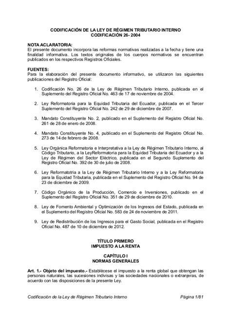 Ley De Regimen Tributario Interno 2016 Ecuador | ley organica de regimen tributario interno de ecuador 2015