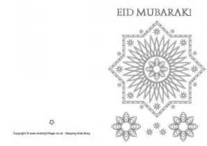 eid mubarak card template eid mubarak colouring card 460 0 hajj and eid ul adha