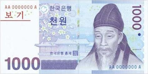 along with the gods private won the history of the south korean won korea canada blog
