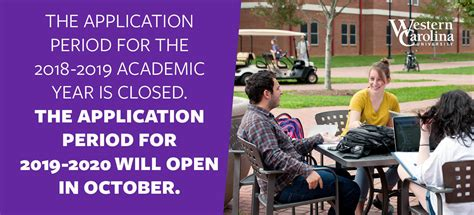 Scholarships For Graduate Students 2018 2019 Mba by Western Carolina Scholarships