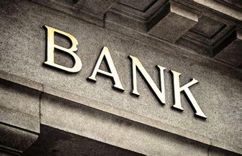 le migliori banche in italia classifica delle migliori banche al mondo dove sono le
