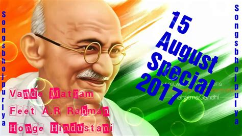 ar rahman desh bhakti songs mp3 download vande matram feet a r rahman honge hindustani desh