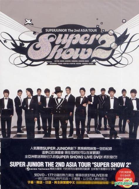 Cd Junior Show 3 Asia Tour yesasia junior the 2nd asia tour show 2 2dvd photobook taiwan version dvd
