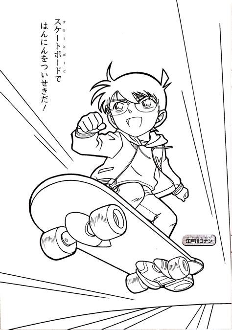 tutorial menggambar conan japanese anime coloring pages sketch coloring page
