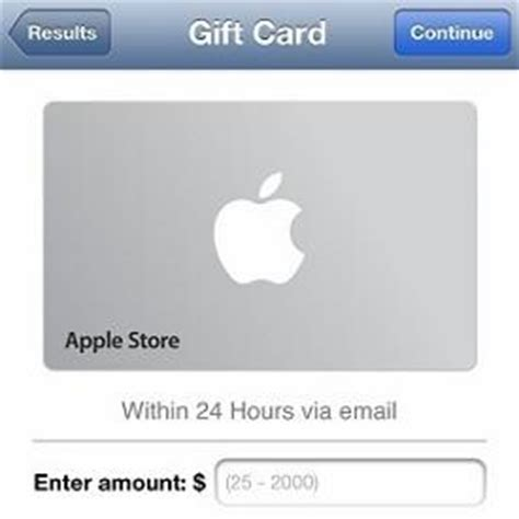Apple Passbook Gift Card - apple store app adds siri passbook integration news opinion pcmag com