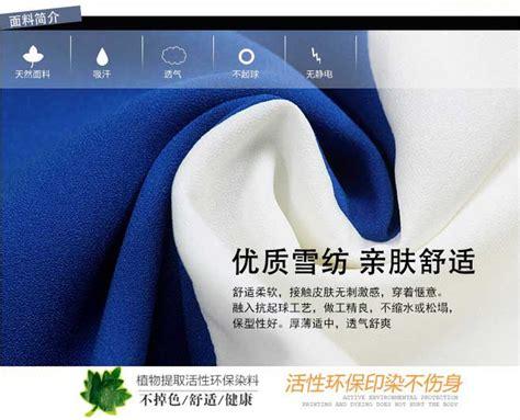 Diskon Murah Baju Muslim New Afidah Ready jual beli baju korea murah newhairstylesformen2014