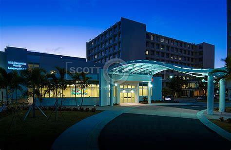 mercy hospital miami florida for freeman white b