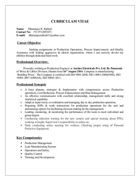 mechanical engineer career objective mechanical engineer with 1 5 years experience in production