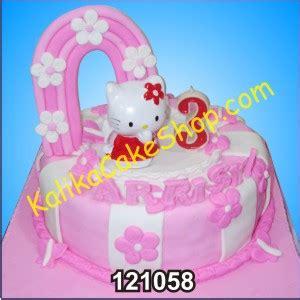 desain lop lebaran hello kitty hello kitty cake kue ulang tahun bandung