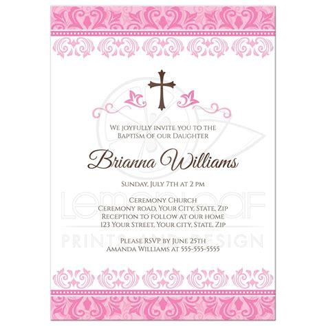 ornate pink damask borders baptism christening invitation