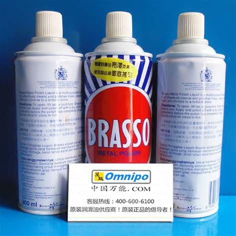 brasso 200ml by tb andalas 銅油 拋光在淘寶網的熱銷商品 目前共找到 57筆資料