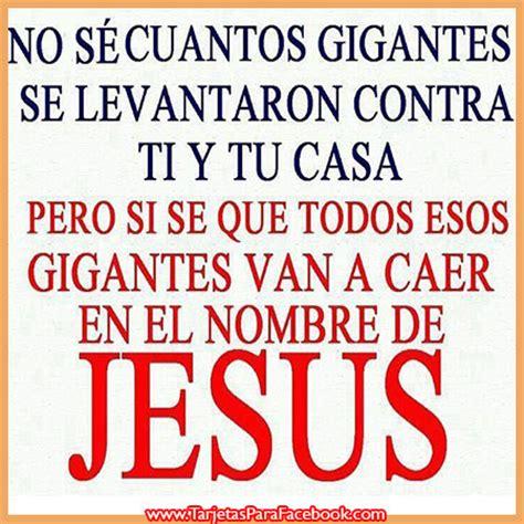 postales cristianos pensamientos cristianos para imprimir related keywords