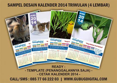 desain kalender 2014 corel draw desain kalender 2014 desain kalender 2014 vector cetak