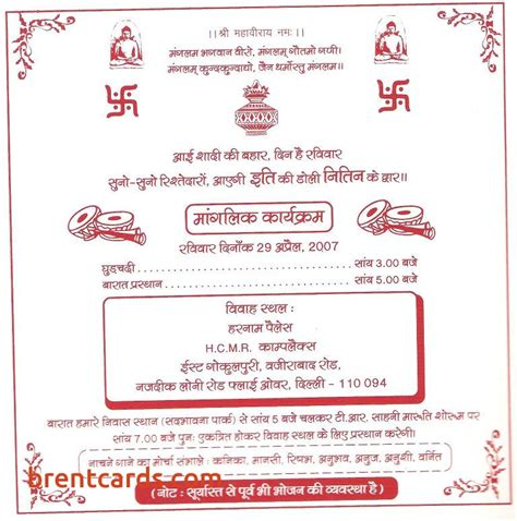 wedding card in language free card design ideas - Indian Wedding Cards In Language