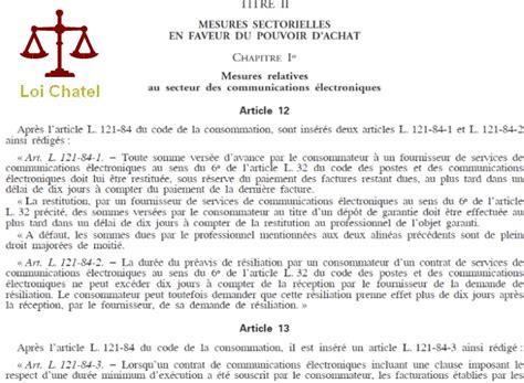 Lettre De Résiliation Mobile Loi Chatel Loi Chatel Et R 233 Siliation Mobile