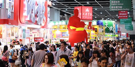 book themed parties eventful possibilities 香港書展 香港旅遊發展局