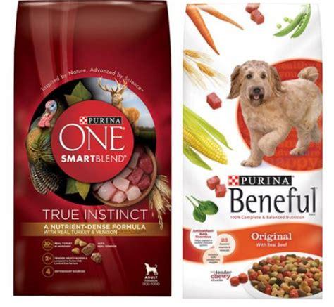 dog food coupon matchups high value 5 00 1 purina dog food coupons