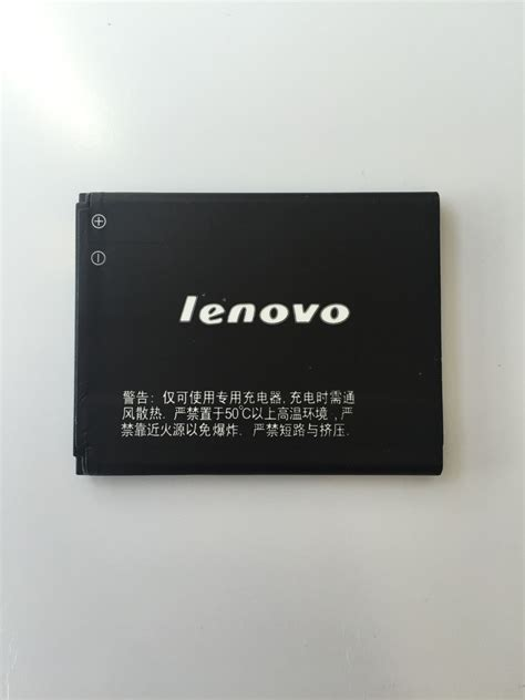 Battery Lenovo A319 Power Strength lenovo a319 bl171 citytel