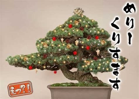 unique japan inspired christmas tree kawaii kakkoii sugoi