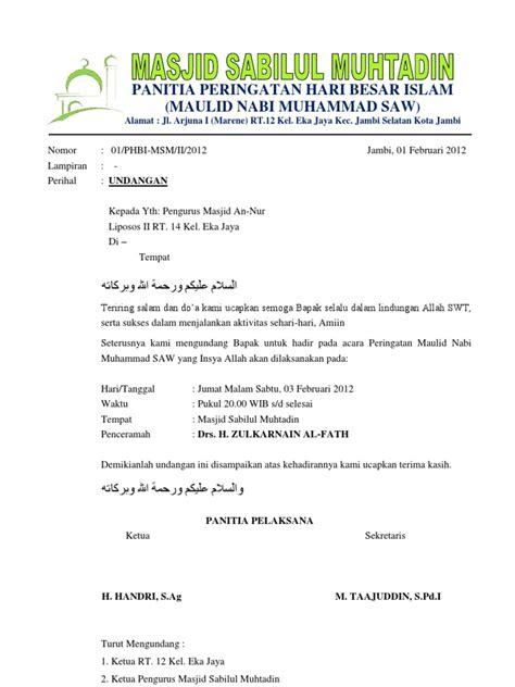 Contoh Kop Surat Undangan by Contoh Surat Undangan Isra Mi Raj Nabi Muhammad Saw