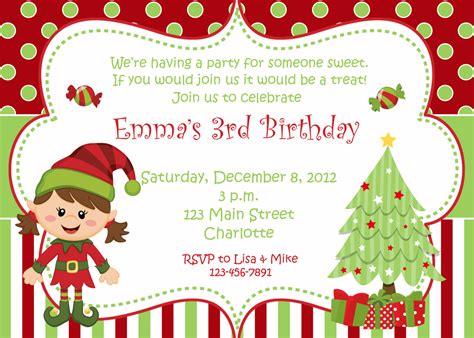 wonderful christmas birthday party invitations