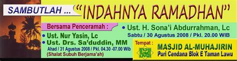 kumpulan kata mutiara yang indah menyambut ramadhan 2014 review ebooks