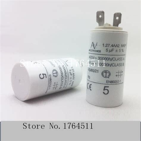 arcotronics capacitor 5uf arcotronics capacitor 25uf 28 images 2pc av arcotronics c 4g mkp 5uf 400v sh coupling audio