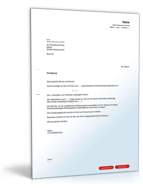 Musterbrief Kündigung Arbeitsvertrag Kostenlos Preview
