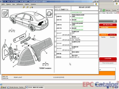 citroen c5 repair manual pdf