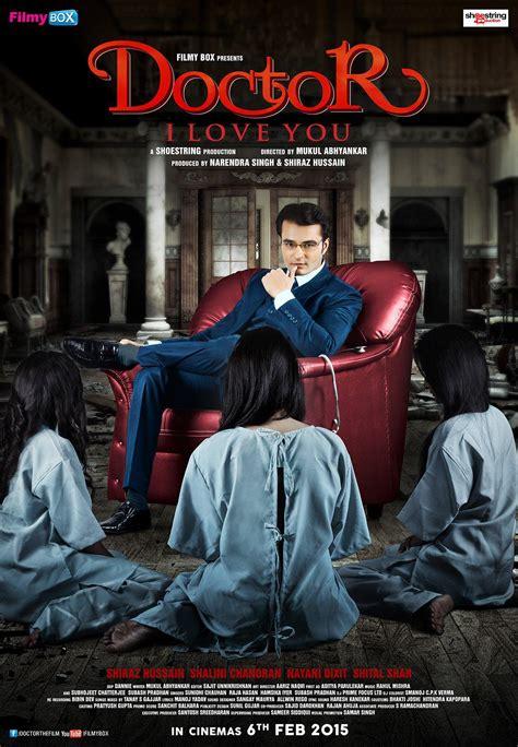 film love doctor doctor i love you movie review nettv4u com