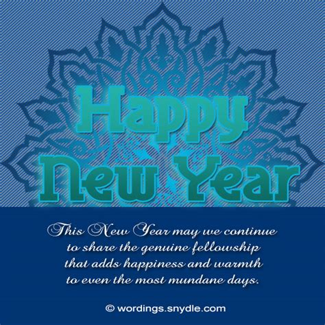 happy new year messages for family wordings and messages