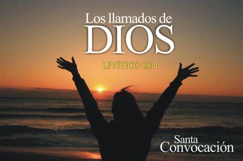 s 205 es posible iglesia pueblo de dios estudios biblicos y doctrina iglesia de dios 2017