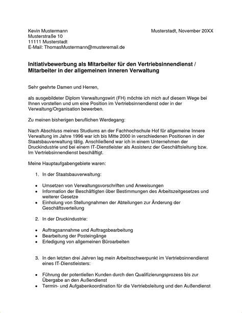 Initiativbewerbung Anschreiben Verwaltung 11 Muster Initiativbewerbung Deckblatt Bewerbung