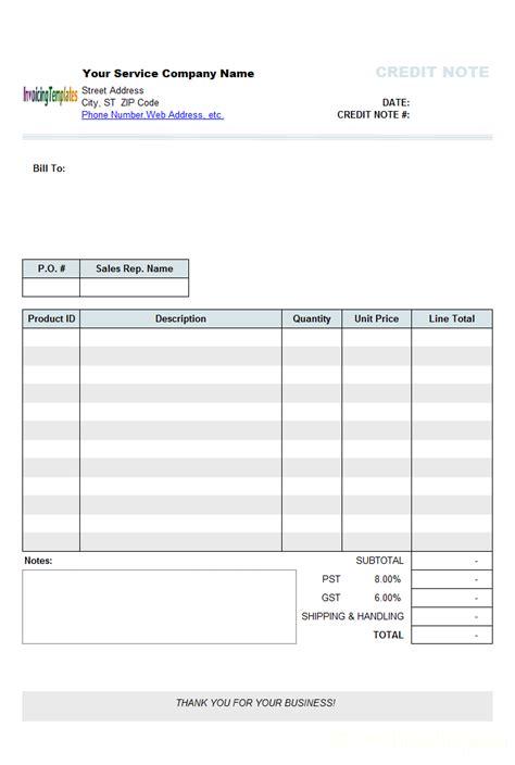 invoice software development