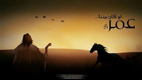 Jersey Khalifah Umar Bin Khattab umar ibn khattab and the ᴴᴰ video