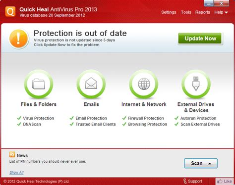 quick heal antivirus 2013 full version free download with crack rar quick heal antivirus pro 2013 free download full version