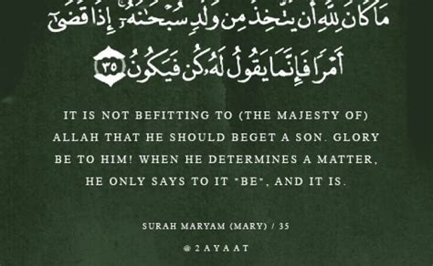 download mp3 al quran surah maryam surah maryam with urdu translation mp3 download