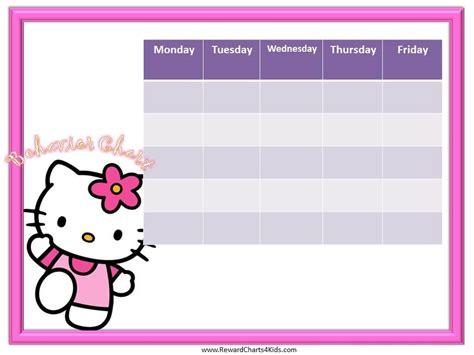 printable reward charts hello kitty hello kitty behavior chart