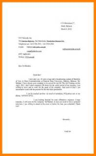 Exle Acceptance Letter For Ojt 3 Exles Of Application Letter For Ojt Emt Resume