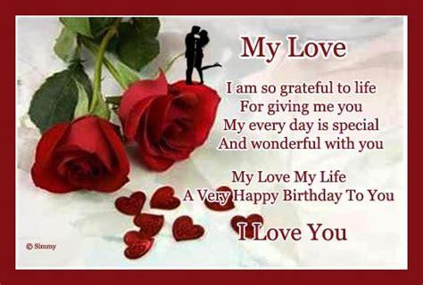 Happy Birthday Wishes For Loving Happy Birthday Wishes Husband To Wife Happy Birthday