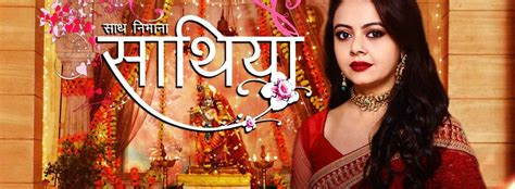 hotstar t v serial saath nibhaana saathiya hotstar watch tv shows tattoo