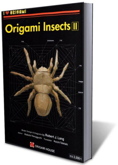 origami book insects  lang