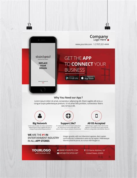 Download Mobile App Business Psd Flyer Template For Free This Free Flyer Is Designed By Free Flyer Design Templates App