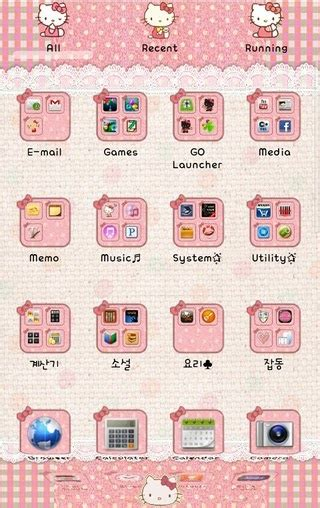 go launcher themes vintage love pink vintage kitty go launcher theme